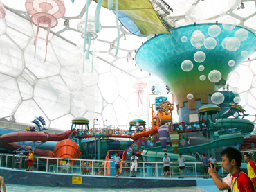 Experience the Underwater Water Cube