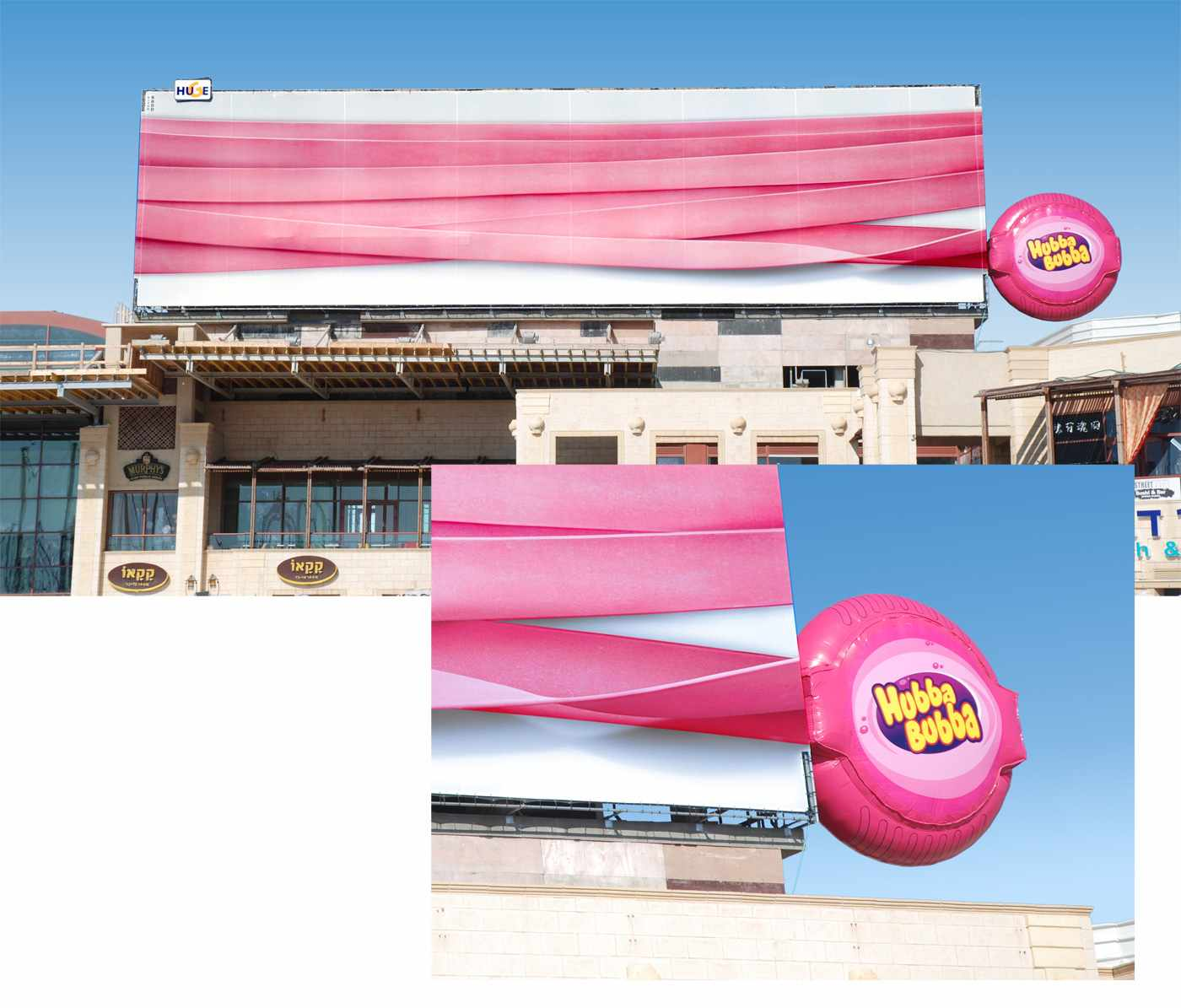 Hubba Bubba: The longest chewing gum ever