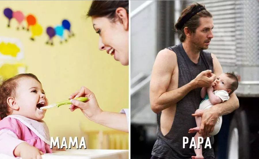 Mom-Vs-Dad2