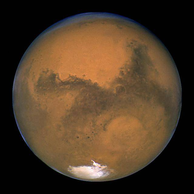 Mistook Mars for a Star